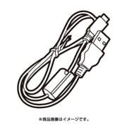 K1HY04YY0106 [USB接続ケーブル]