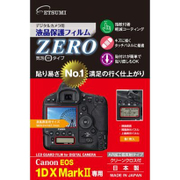E-7348 [液晶保護フィルムゼロ EOS-1D X MarkII専用]