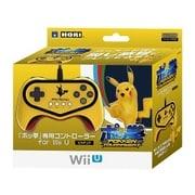 WIU-101 [「ポッ拳」専用コントローラー for Wii U ピカチュウ]