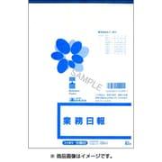 労務 49 [業務日報]