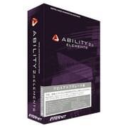 ABILITY 2.0 Elements クロスアップグレード版