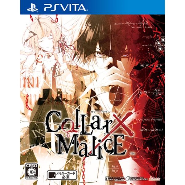 Collar×Malice [PS Vitaソフト]