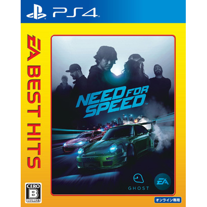 EA BEST HITS ニード・フォー・スピード [PS4ソフト]