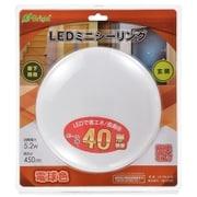 LE-Y5LK-W [LEDミニシーリング 5W 電球色]