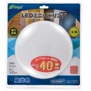 LE-Y5DK-W [LEDミニシーリング 5W 昼光色]