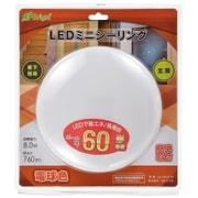 LE-Y8LK-W [LEDミニシーリング 8W 電球色]