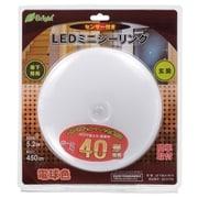 LE-Y5LK-WR [人感センサー付き LEDミニシーリング 5.2W 電球色]