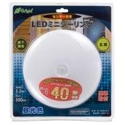 LE-Y5DK-WR [人感センサー付き LEDミニシーリング 5.2W 昼光色]