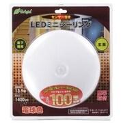 LE-Y14LK-WR [人感センサー付き LEDミニシーリング 13.9W 電球色]