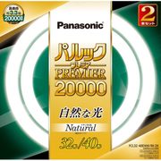 FCL3240ENWM2K [パルックプレミア20000 32形+40形 2本セット ナチュラル色]