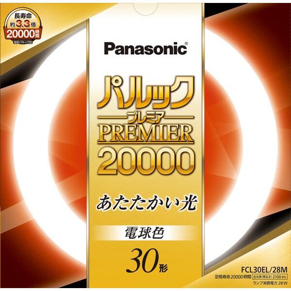 FCL30EL28M [パルックプレミア20000 30形 電球色]