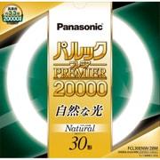 FCL30ENW28M [パルックプレミア20000 30形 ナチュラル色]
