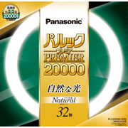 FCL32ENW30M [パルックプレミア20000 32形 ナチュラル色]