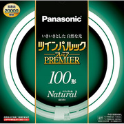 FHD100ENWL [ツインパルックプレミア 100形(ナチュラル色)]