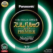 FHC27ENW2 [スリムパルックプレミア 27形(ナチュラル色)]