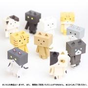 ニャンボー figure collection [コレクショントイ]
