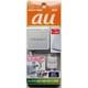 AJ-333 [AC充電器 1.4m 0.5A au用]