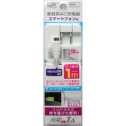 AJ-443 [AC充電器 1m 1A micro ホワイト]