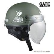 バイク用ヘルメット GATE 自衛隊 彼の地にて、斯く戦えり [フリーサイズ 57~60cm]