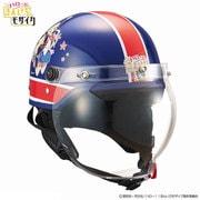 バイク用ヘルメット ハロー!!きんいろモザイク カレン [フリーサイズ 57~60cm]