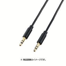 DH-MMCN10 [AUDIOケーブル 直径3.5ステレオミニ 1.0m ブラック]