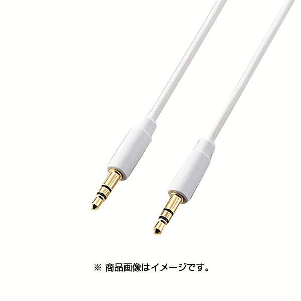 DH-MMIP10WH [AUDIOケーブル 直径3.5ステレオミニ 1.0m ホワイト]