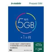 BM-GTPL3-1MM [bモバイル 5GB×1ヶ月SIMパッケージ マイクロSIM]