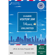 BM-VSULC3-14DM [b-mobile VISITOR SIM 14Days Micro]
