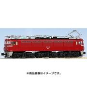 3081 [EF70 1000番台 2021年5月再生産]