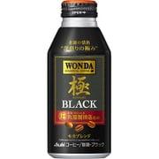 極 ブラック 缶 400g [24本]