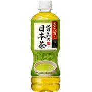 なだ万監修 旨みの日本茶 PET 555mL [24本]