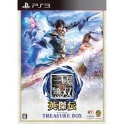 真・三國無双 英傑伝 TREASURE BOX [PS3ソフト]