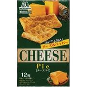 森永製菓 チーズパイ 12枚