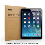 77APIPAD5-2CA [iPad Air/Air2/Pro 液晶保護フィルム 2枚セット]