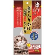 金のふりかけ 国産炭火焼かつお節 [猫用 3.5g]