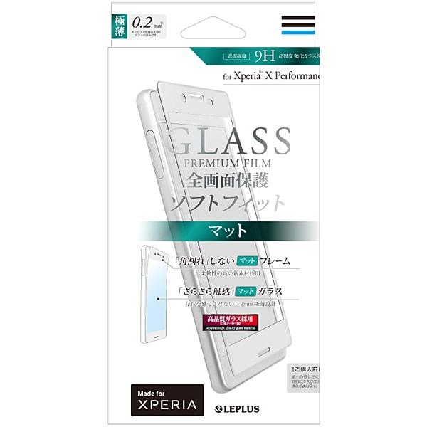LP-XPXPFGFMWH [Xperia X Performance GLASS PREMIUM FILM 全画面保護 ソフトフィット マット 0.2mm ホワイト]