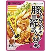 豚とタマネギの黒酢あん炒めの素 150g