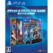 ラチェット&クランク THE GAME 超★スペシャル限定版 [PS4ソフト]