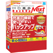 HD革命/BackUp_Next_Ver.3_Professional_通常版