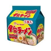 屋台ラーメンとんこつ味5食入パック [495g(99g×5)]