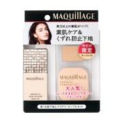 マキアージュ ドラマティックスキンセンサーベース UV 限定セット P1 [オークル10 やや明るめの肌色 無香料]