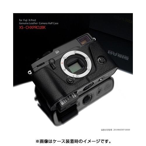 XS-CHXP2BK [富士フィルム X-Pro2用 本革カメラハーフケース ブラック]