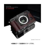 XS-CHXP2BR [富士フィルム X-Pro2用 本革カメラハーフケース ブラウン]