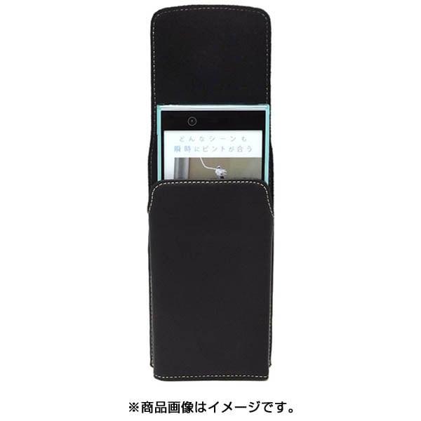 スマートフォンフリーサイズ 超メガ縦型