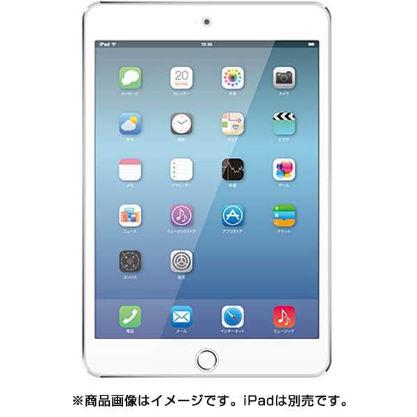 TB-A15SFLFBLPC [iPad mini 4用 保護フィルム 極み ハイスペック ブルーライトカット 衝撃吸収 反射防止タイプ]