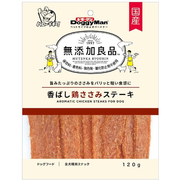 無添加良品 香ばし鶏ささみステーキ 120g [犬用おやつ]