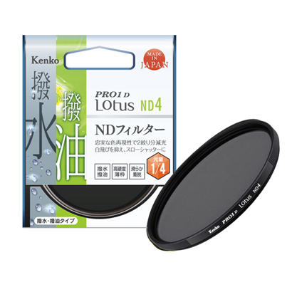 PRO1D ロータスND4 72mm [NDフィルター]