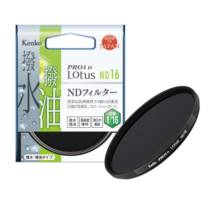 PRO1D ロータスND16 67mm [NDフィルター]