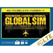 ヨドバシカメラオリジナル GLOBAL SIM Powered by TAKT 4G LTE [海外渡航者向けグローバルSIMカード 4G LTE対応(標準/micro/nano 3サイズ対応)]