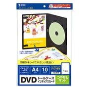 JP-DVD7N [インクジェットDVDトールケースインデックスカード]